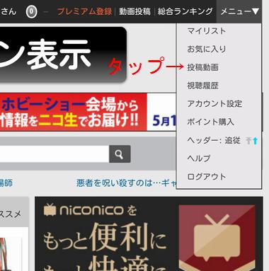 Screenshot_2016-05-06-11-42-09