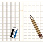 小学1年生に夏休みの作文をスムーズに書かせる方法